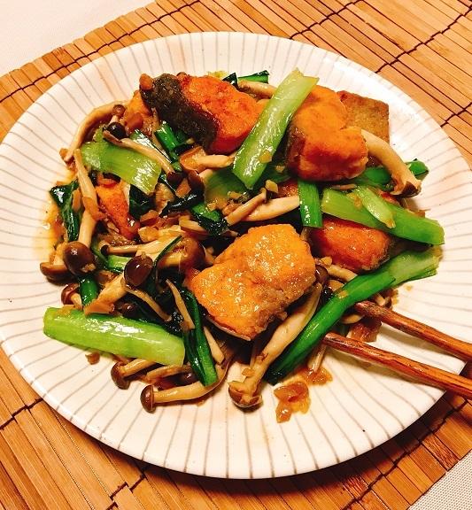 鮭と小松菜の台湾風炒め11