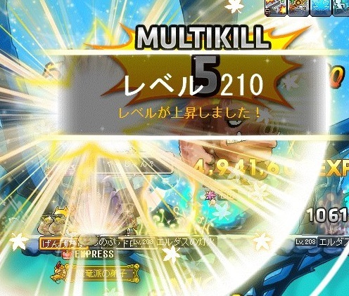 Maple_190314_000822.jpg