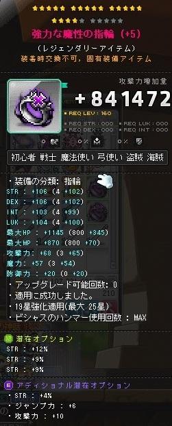 Maple_190316_141811.jpg