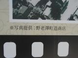 1-DSCN1328.jpg