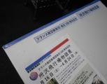 1-DSCN1589.jpg