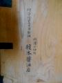 1-DSCN1688.jpg