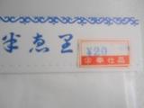 1-DSCN1693.jpg