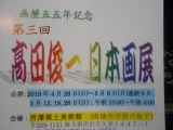 1-DSCN1701.jpg