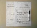 1-DSCN1810.jpg