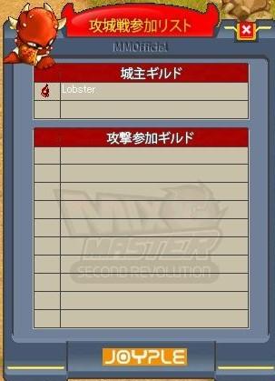 MixMaster_14.jpg