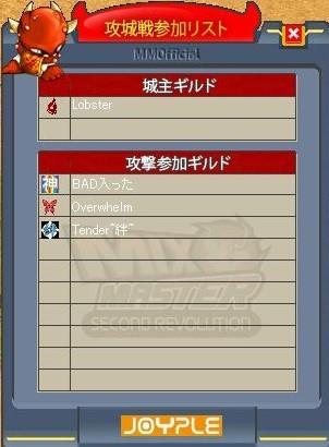 MixMaster_17.jpg