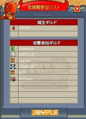 MixMaster_20.jpg