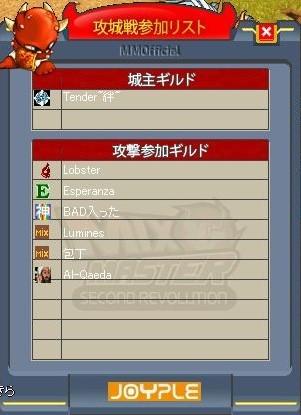 MixMaster_26.jpg
