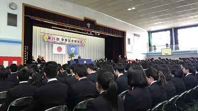 20190310花咲徳栄卒業式