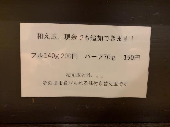 0209 (11)