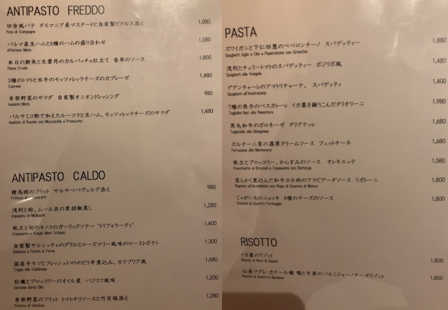 前菜、パスタ、リゾット