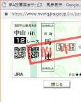0331中山12R