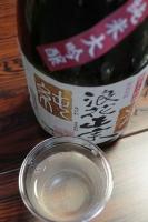BL190310浪花酒造11IMG_1798