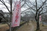 BL190319星田~河内森1IMG_2031