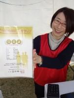 BL190330なにわ淀川3DSC00956