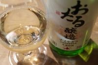 BL190331おたるワイン&白濁3IMG_0233