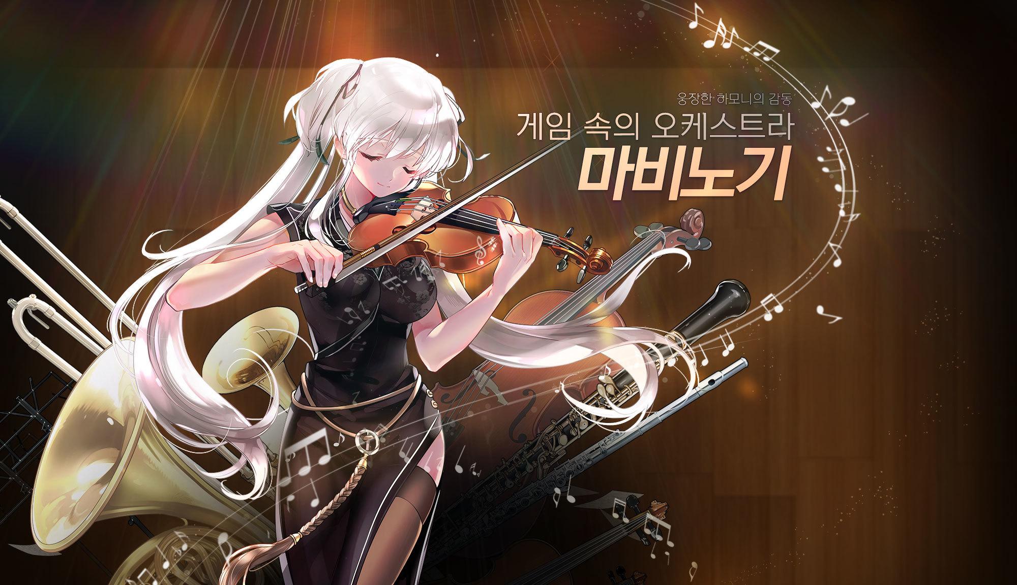韓国マビ・ナオのヴァイオリン1