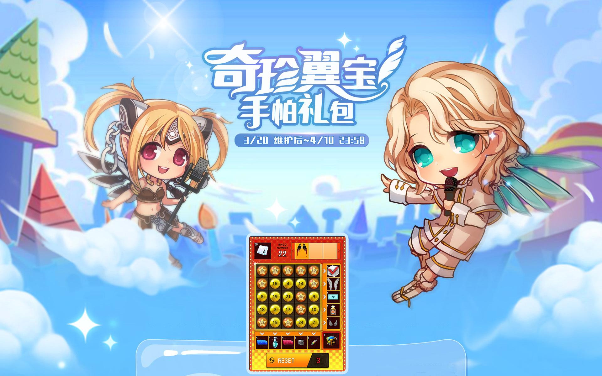 中国マビ201903-02