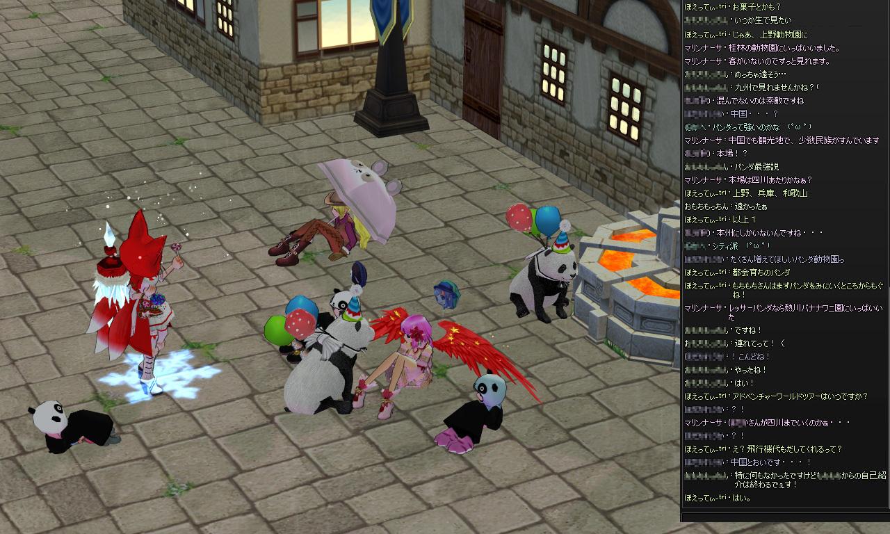 第4回パンダの集会08