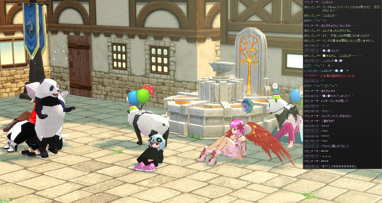 第4回パンダの集会02