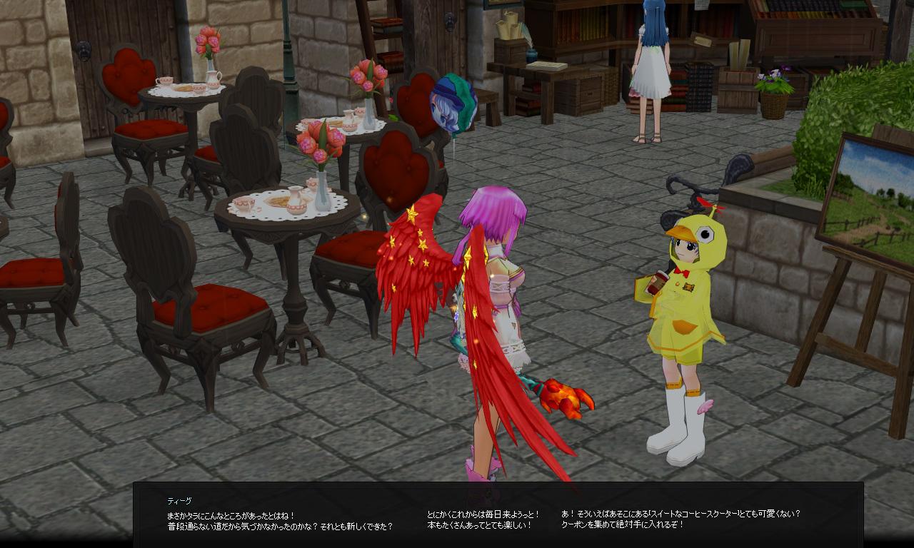 コーヒーイベント・追加3