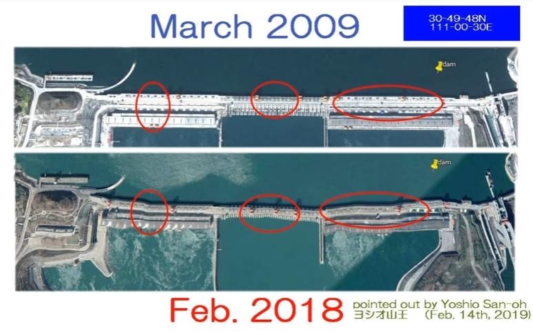 三峡ダムの変化