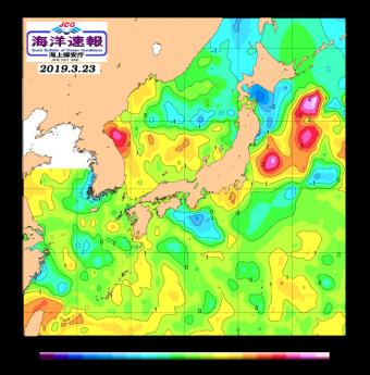 海水温 3 23