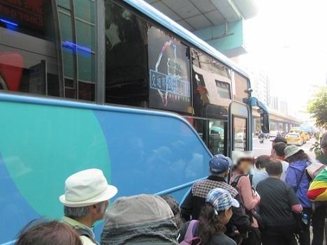 5 基隆客運1062路バスにて金瓜石へ向かう