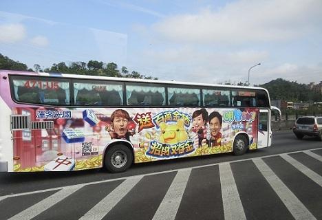 7 派手なデザインのバス