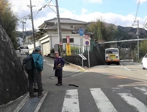 1 上日野バス停