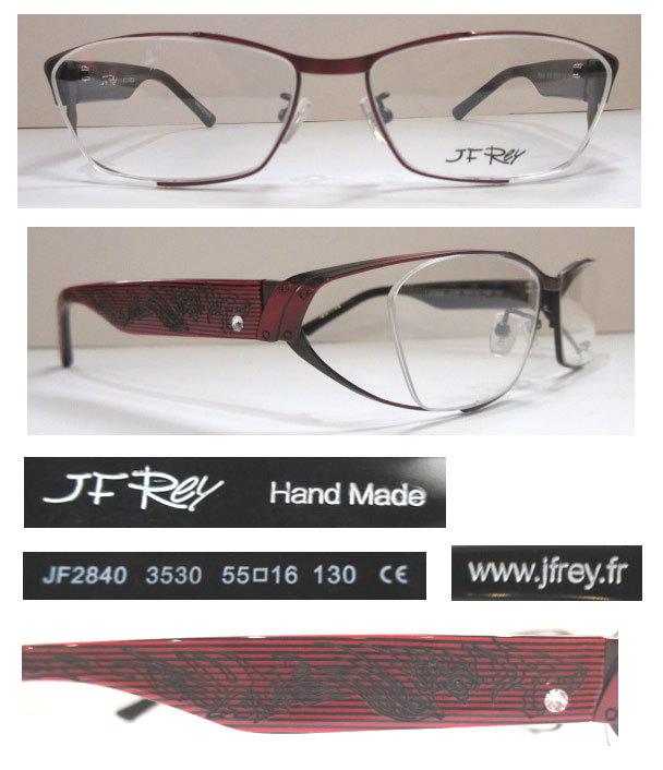 jfrey jf2840 3530