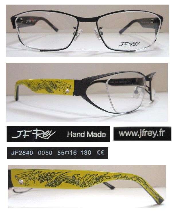 jfrey jf2840 0050