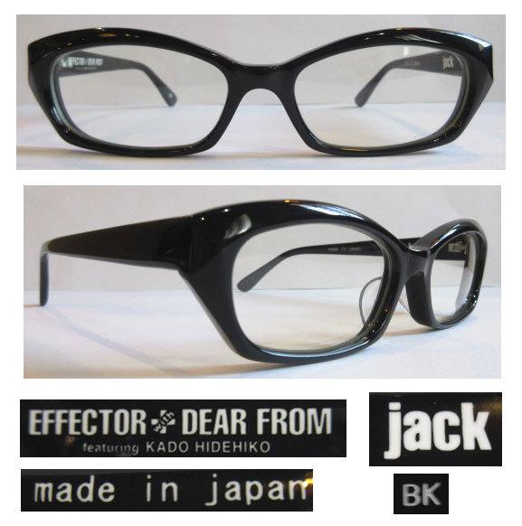 jack bk hanamori1