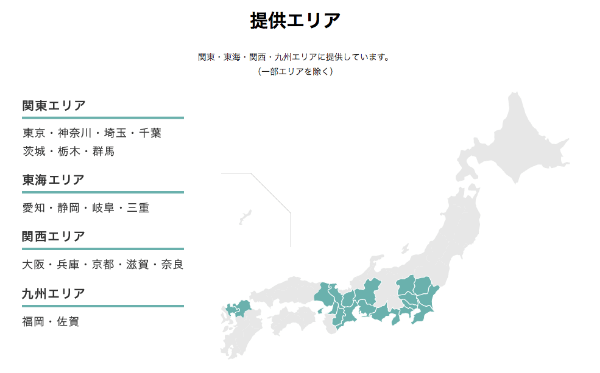 nuro-area201904.png