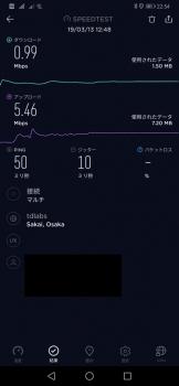 sokudo1 (7)