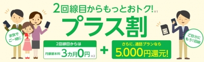 2DAIMEA.jpg