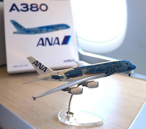 ANAは、エアバスA380「FLYING HONU」モデルプレーン プレゼント企画を開催!