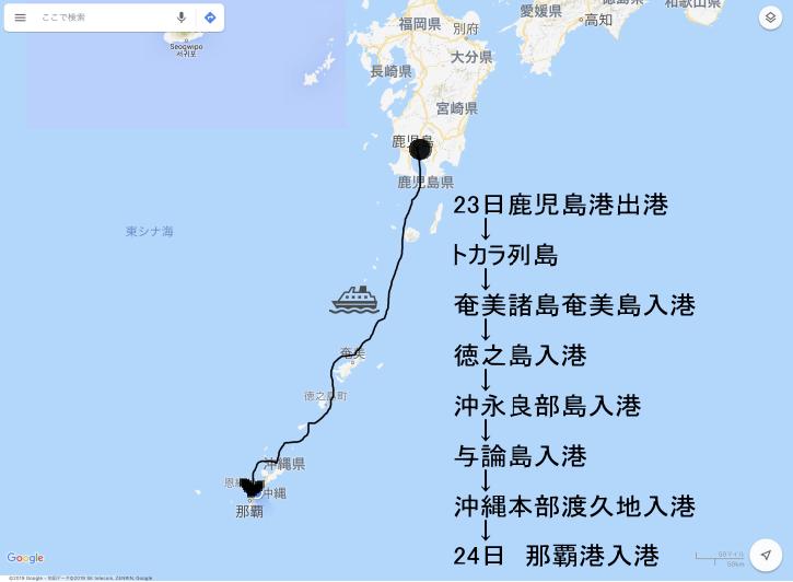 3月23日から24日までの妻の移動行程図