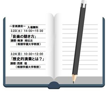 sketch-1553006963094.jpg