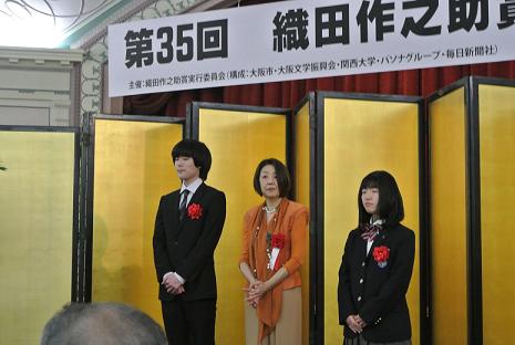 3 井上さんと青春賞の川勝さん左、U-18賞の織田さん