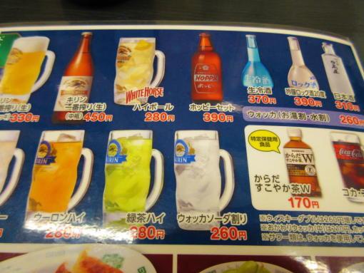 002  酒メニュー(1)