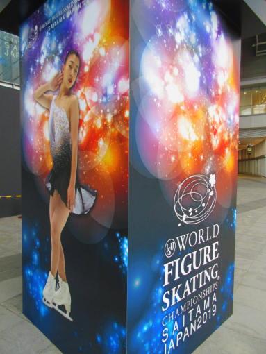 202  フィギュアスケート(1)