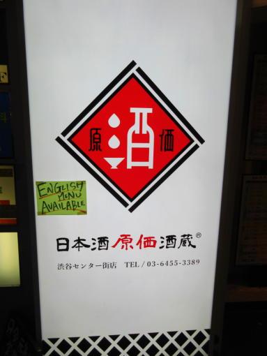 001  店の看板(1)