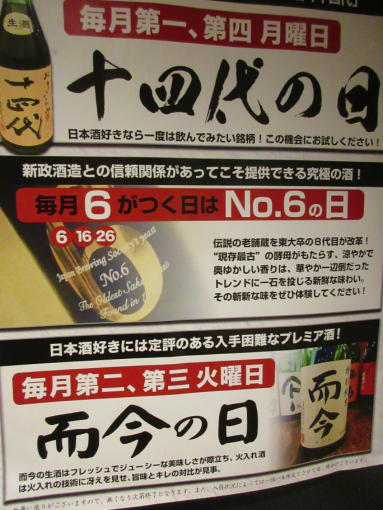 003  14代の日(1)