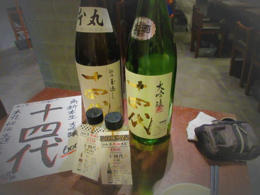 009  一升瓶(1)