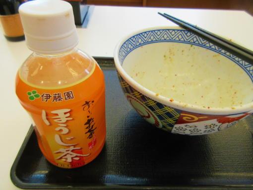 110  持参のお茶(1)