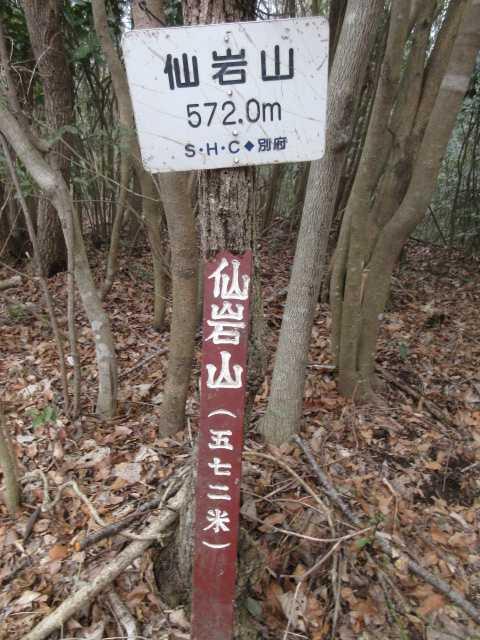 IMG0024JPG大分かくれ名山です