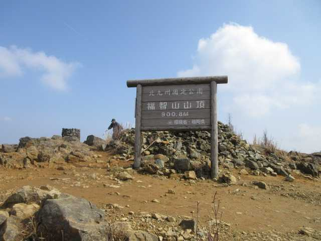 IMG0026JPG山頂