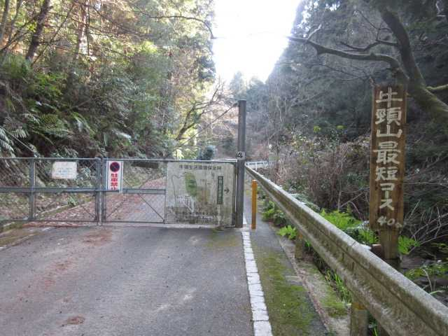 IMG0109JPG林道ゲート最短40分